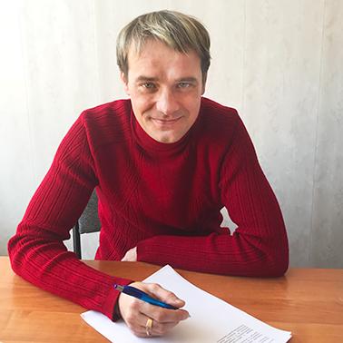 Мартишин Евгений Алексеевич