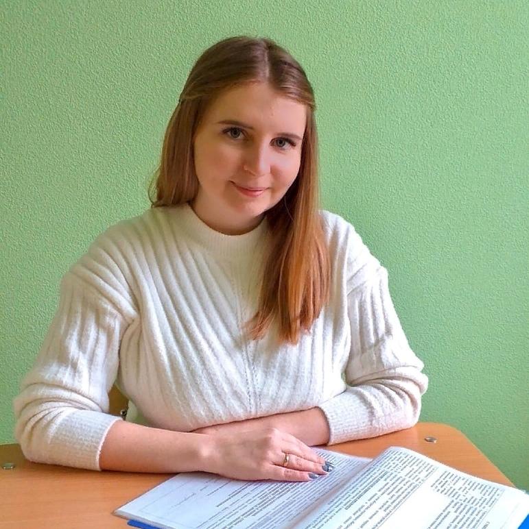 Желудкова Юлия Сергеевна