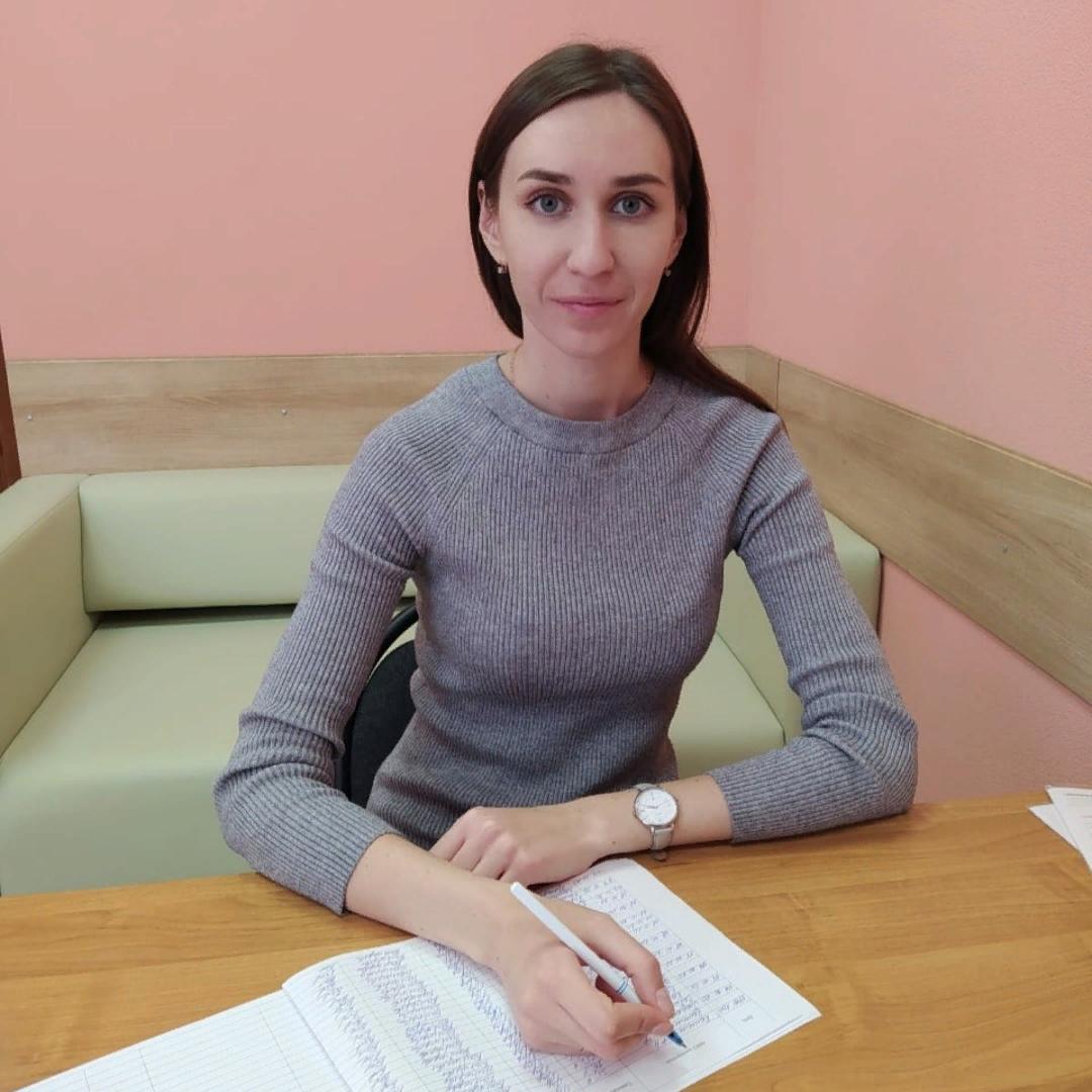 Гронова Анастасия Владимировна